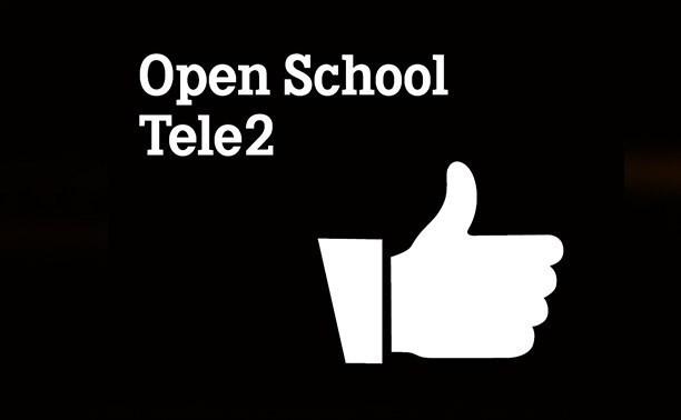 Open School Tele2 приглашает на тренинг «Хвалить нельзя ругать»