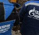 В Туле планируют газифицировать 16 населенных пунктов