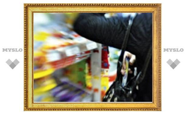 Тульская предпринимательница попыталась украсть из магазина продукты и пенку для умывания