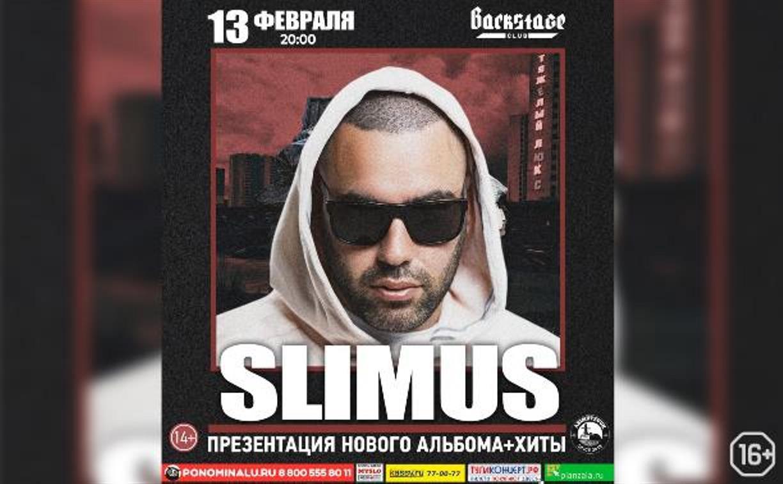 «Я посвящаю строки этому городу, его центру, каждому метру...»: легенда русского рэпа в Туле