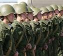 1 октября в России начался осенний призыв