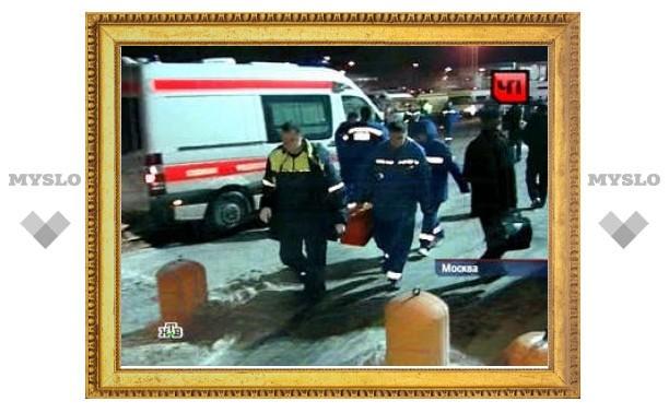 """Опубликован официальный список погибших в """"Домодедово"""""""