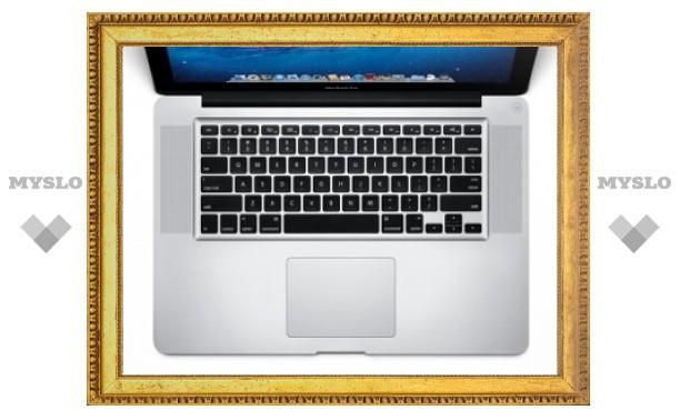 Apple предложила питать ноутбуки водородным топливом