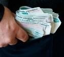 В Веневе директор муниципального предприятия похитил более 600 тысяч рублей