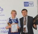 Начальник отделения почтовой связи Тульской области стала лучшей в ЦФО