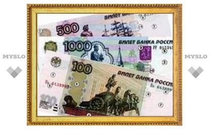 Туляк украл у России 6,5 миллиона