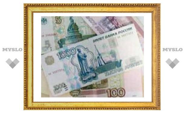 Тульские зарплаты увеличатся в два раза