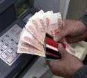 36-летний туляк обналичил 290 000 рублей с украденных банковских карт
