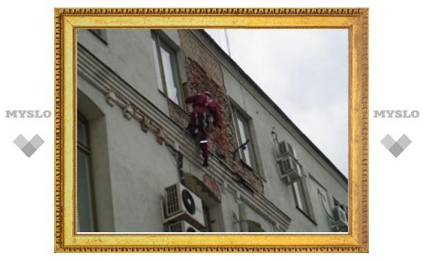 На ремонт домов Тулы из горбюджета выделили 77 млн рублей