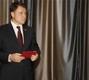 Туляков отметили федеральными и региональными наградами накануне Дня Конституции