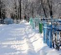 Похоронный бизнес в России: о кремации, поборах и «торговлей умершими»