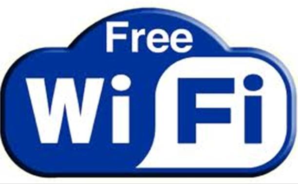 Еще в пяти библиотеках области появился бесплатный wi-fi