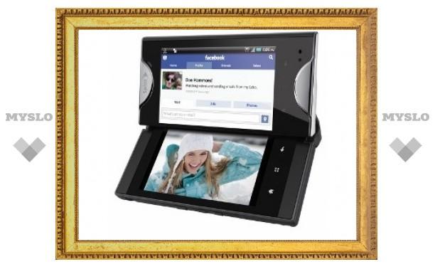 В США представили смартфон-книжку с двумя дисплеями