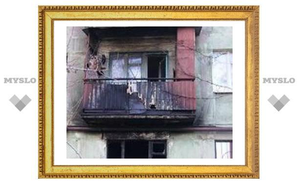 Пьяный туляк спалил квартиру