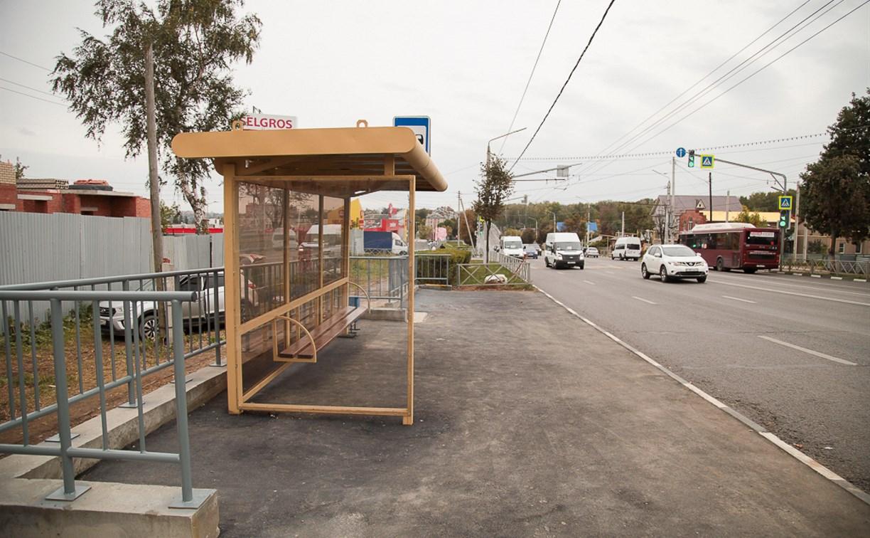 В Туле перенесли остановку общественного транспорта