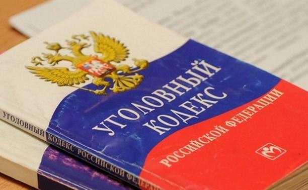 Мошенник предлагал осужденному «купить» перевод в другое исправительное учреждение