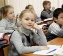 Новомосковские школы объединят с детскими садами