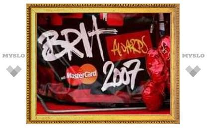 В Лондоне вручены музыкальные премии Brit Awards