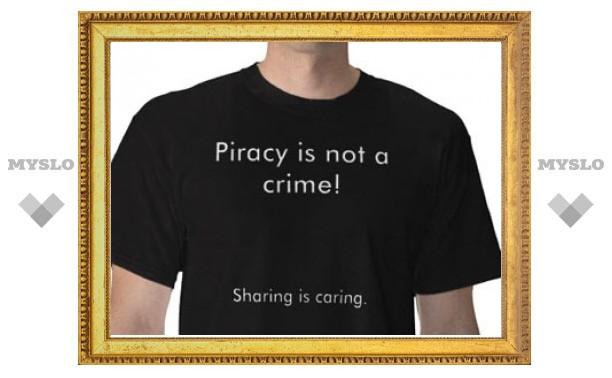 Суд разрешил американскому студенту пропагандировать пиратство