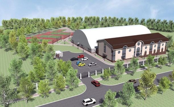 В теннисном центре Пролетарского округа будет шесть кортов, бассейн и тренажёрный зал