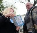 В первые пять часов туляки купили абонементов на платную парковку на полмиллиона рублей