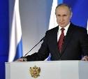 Путин выступит с обращением к нации в связи с коронавирусом