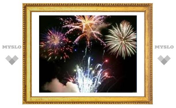 Сентябрь - праздничный месяц для Тулы