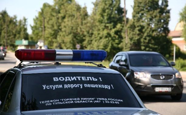 На выходных рейды ГИБДД пройдут в Белёвском, Арсеньевском, Одоевском районах и в г. Венёве