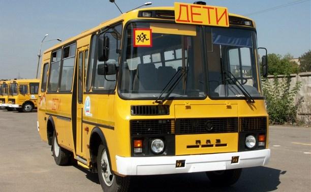 С 1 июля в России вступают в силу новые правила перевозки детей на автобусах