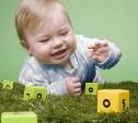 Ученые узнали, с какого возраста дети запоминают слова