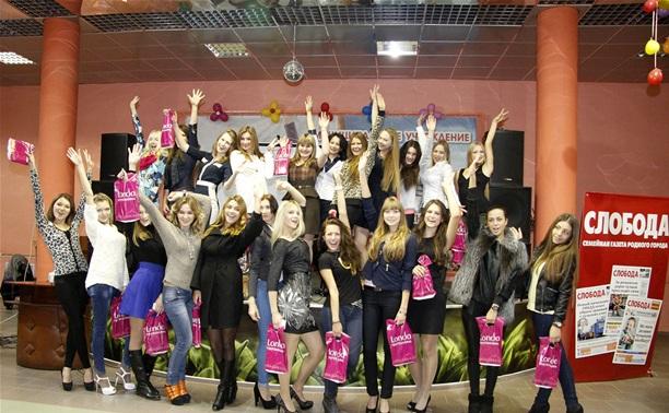 В Туле выбрали финалисток областного конкурса «Мисс Студенчество 2013»