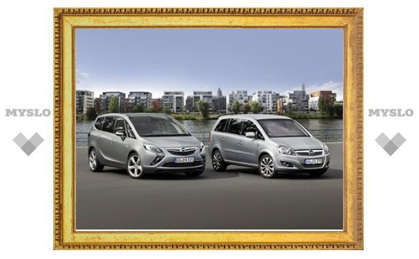 """Opel будет выпускать старую и новую """"Зафиру"""" одновременно"""