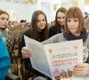 В Туле состоится общественный форум «Гражданское общество – 71»