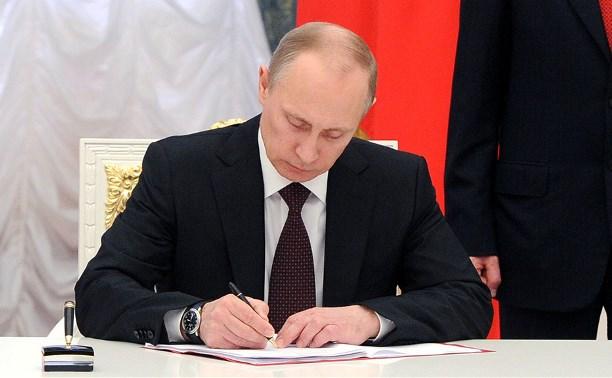 Владимир Путин наградил щекинского фермера медалью
