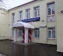 В Заречье состоялось официальное открытие нового МФЦ
