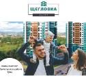 Что увидели туляки на стройке нового ЖК в Пролетарском районе Тулы?