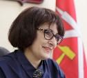 Наталия Зыкова приняла участие во Всероссийском съезде детских омбудсменов