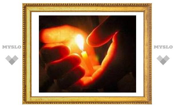 15 февраля: Всемирный день православной молодежи