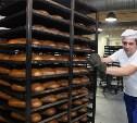 ООО «Авангард»: Вкусный хлеб с любовью к людям
