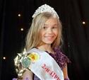 Тулячка Кира Бойкова блистала на детском конкурсе красоты