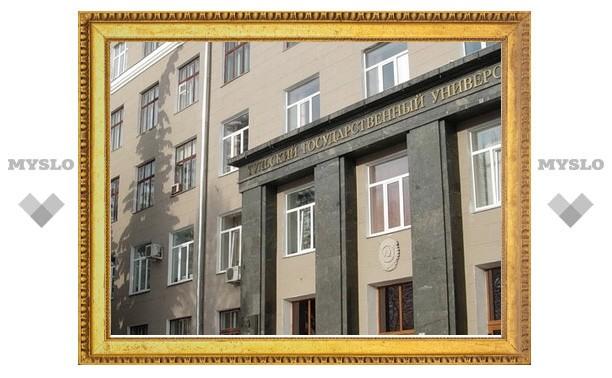 ТулГУ получит 120 миллионов рублей