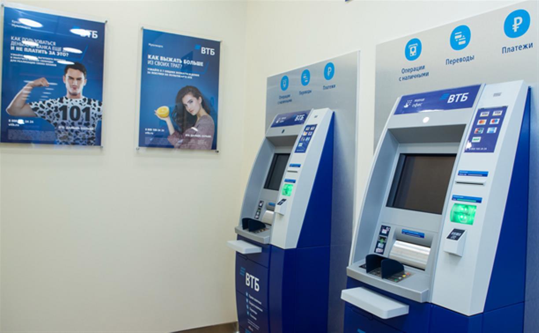 ВТБ увеличил выдачу ипотеки в Тульской области на треть