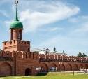 Тула вошла в десятку самых бюджетных городов для новогодних путешествий по России