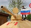 Тульский умелец смастерил деревянный танк весом в тонну
