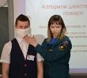 Астахов призвал срочно обновить программу ОБЖ