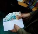 В Щёкино директор предприятия попался на взятке в 100 тысяч рублей