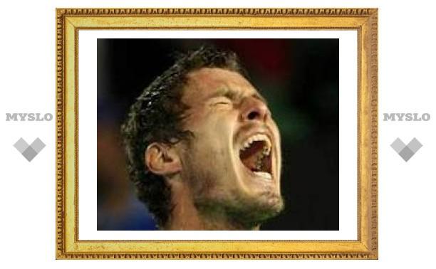 Сафин не прошел в третий круг Australian Open