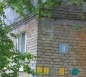 В доме на ул. Приупской отключили газ из-за долга управляющей компании