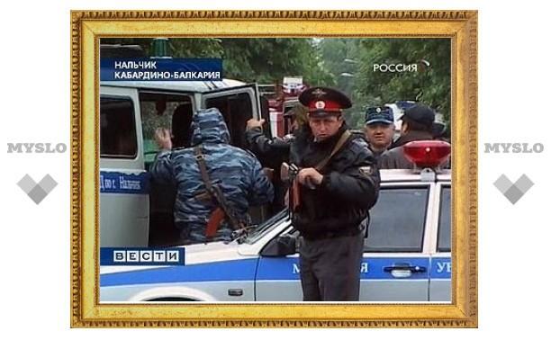 В Нальчике блокированные в квартире боевики сложили оружие