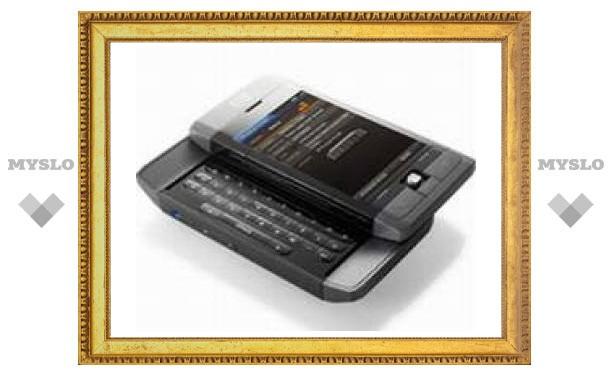 Загадка от Hewlett-Packard: что за устройство?